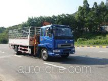 Chaoxiong PC5160JJHLZ weight testing truck