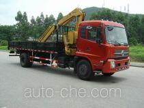 凌扬(FXB)牌PC5160JSQ4FXB型随车起重运输车