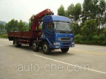 Chaoxiong PC5160JSQLZ truck mounted loader crane