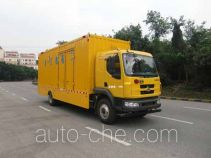 FXB PC5160XGC4FXB engineering works vehicle