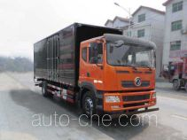 Haifulong PC5160XXYA box van truck