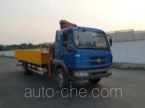 凌扬(FXB)牌PC5160ZBGG型背罐车