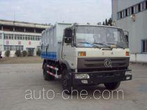 Pucheng PC5160ZLJ dump garbage truck