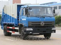 Pucheng PC5160ZYS garbage compactor truck