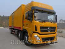 Haifulong PC5203XXYA2 box van truck
