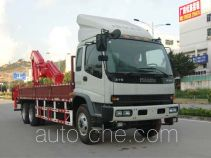 Chaoxiong PC5230JJH weight testing truck