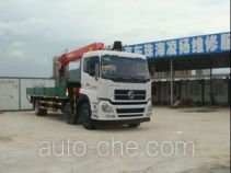 FXB PC5250JSQ4DF truck mounted loader crane
