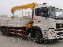 Haifulong PC5250JSQA12 truck mounted loader crane
