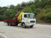凌扬(FXB)牌PC5250JSQHL型随车起重运输车