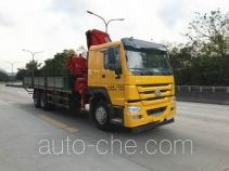 FXB PC5250JSQHW5 truck mounted loader crane