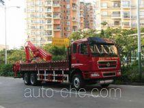 凌扬(FXB)牌PC5250JSQLZ型随车起重运输车