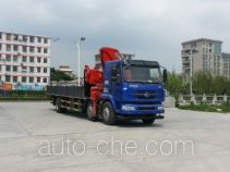 FXB PC5250JSQLZ5 truck mounted loader crane