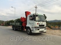 FXB PC5250JSQQHL5 truck mounted loader crane