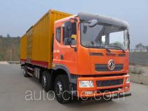 Haifulong PC5250XXY box van truck