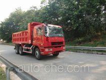 凌扬(FXB)牌PC5250ZLJ4FXB型自卸式垃圾车