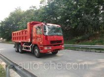 凌扬牌PC5250ZLJHL型自卸式垃圾车