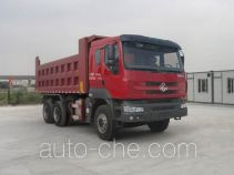 凌扬牌PC5250ZLJFXBLZ型自卸式垃圾车