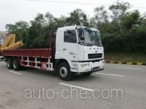 FXB PC5251JSQ4HL truck mounted loader crane