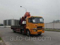 凌扬(FXB)牌PC5251JSQHL4FXB型随车起重运输车