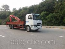Chaoxiong PC5252JSQZHL truck mounted loader crane