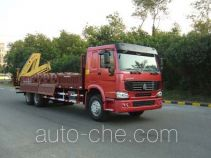 Chaoxiong PC5251JJH weight testing truck