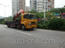 FXB PC5255JSQHL5 truck mounted loader crane