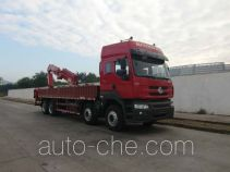 Chaoxiong PC5310JJHLZ weight testing truck