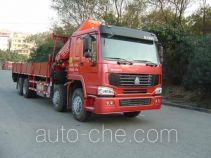 Chaoxiong PC5310JSQ truck mounted loader crane
