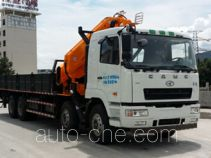 FXB PC5310JSQ4HL truck mounted loader crane