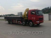 凌扬(FXB)牌PC5310JSQHL4型随车起重运输车
