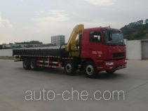 FXB PC5310JSQHL4 truck mounted loader crane
