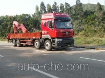 FXB PC5311JSQ5LQ truck mounted loader crane