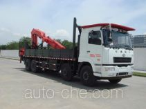 FXB PC5311JSQHL5 truck mounted loader crane