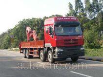 凌扬(FXB)牌PC5312JSQLZ型随车起重运输车
