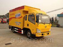 Sutong (FAW) PDZ5040XJXBE4 maintenance vehicle