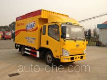 Sutong (FAW) PDZ5040XJXBE4 автомобиль технического обслуживания
