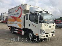Sutong (FAW) PDZ5040XJXBE5 maintenance vehicle