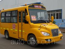Anyuan PK6550HQX primary school bus