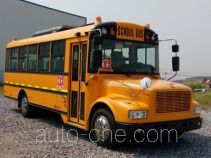 Anyuan PK6791HQX5 primary school bus