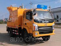 Pengxiang Sintoon PXT5120THB truck mounted concrete pump