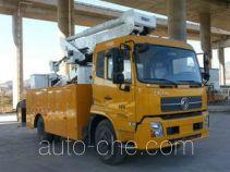 奥扬牌QAY5120JGK型高空作业车