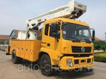 奥扬牌QAY5132JGK-5型高空作业车