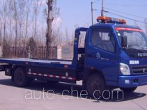 Huachang QDJ5080TQZ wrecker