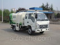 Qingte QDT5040ZZZA self-loading garbage truck