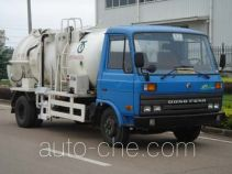 Qingte QDT5060ZZZE kitchen waste collection tank truck