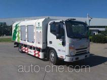 青特牌QDT5070TXCH5型吸尘车