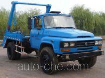 Qingte QDT5101ZBSE skip loader truck
