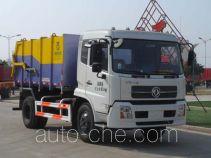 Qingte QDT5122ZLJE dump garbage truck