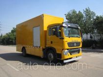 Qingte QDT5130XXHS breakdown vehicle