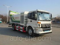 Qingte QDT5160TDYALV5 dust suppression truck